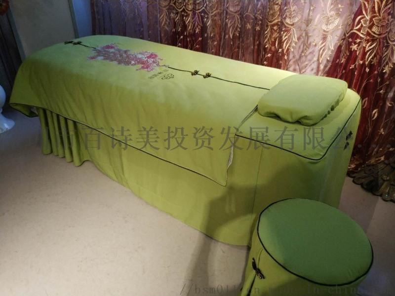 纯棉美容床罩四件套新品订做LOGO