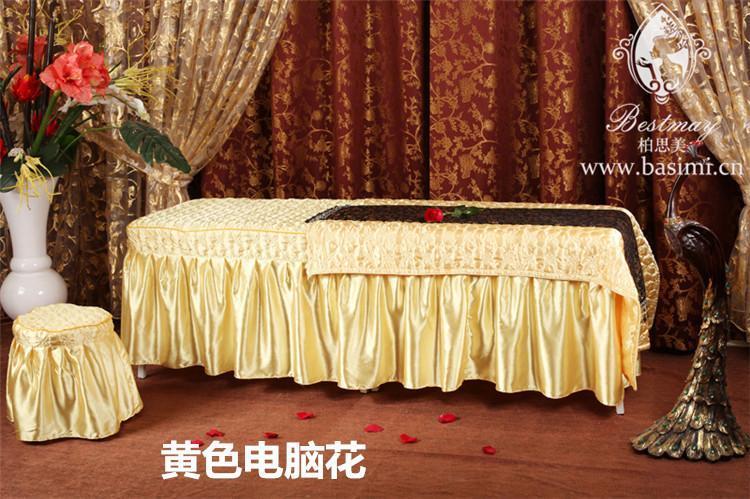订做美容院美容  床罩四件套夹棉床罩床裙  养生美容床通用
