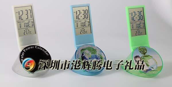 万年历水能环保时钟
