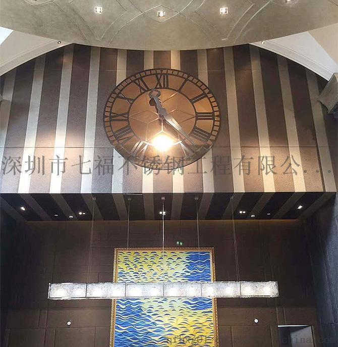 七福激光切割定制不锈钢时钟