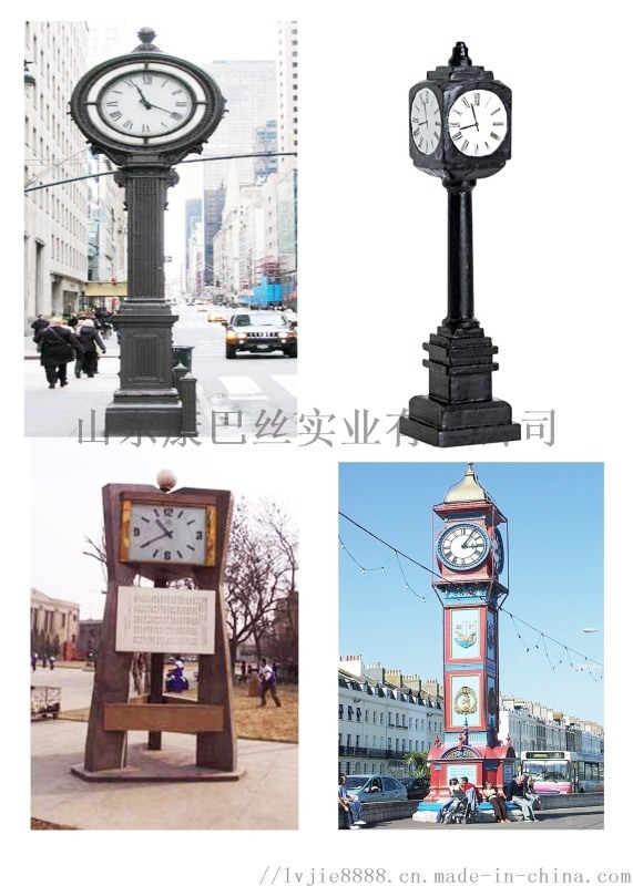 供应塔楼钟表 景观钟 学校用钟 大钟康巴丝钟表厂
