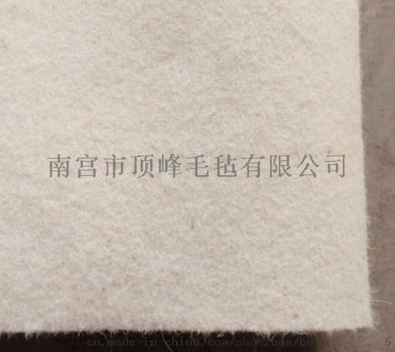 专业毛毡定制_邢台毛毡批发_南宫市顶峰毛毡有限公司