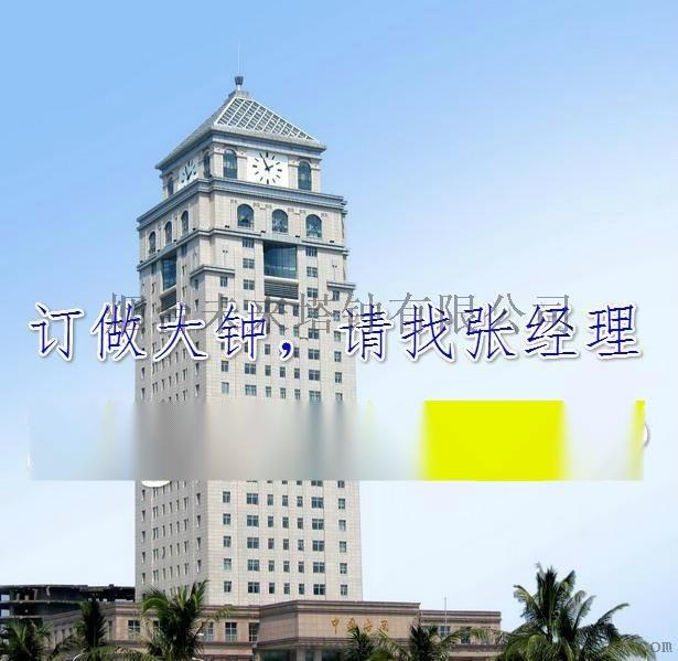 武汉塔楼大塔钟表维修保养更换更新专业厂家