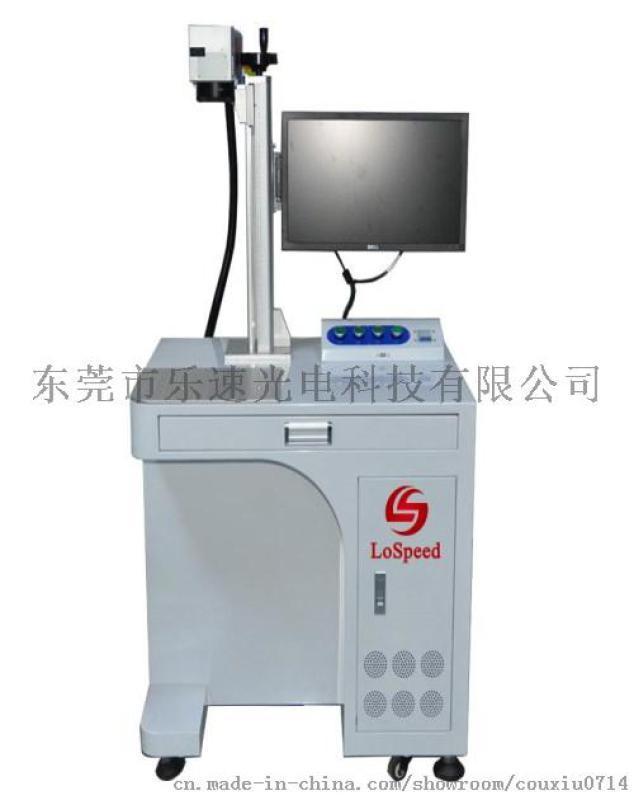 不锈钢激光雕刻机 生日卡片CO2激光打标机 东莞市