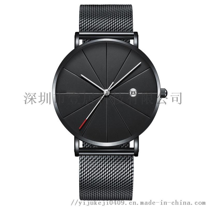 超大表盘外贸男士石英手表多功能日历手表