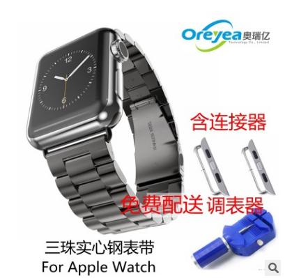 适用于苹果apple Watch手表不锈  色黑倩色表带 厂家直销 金属