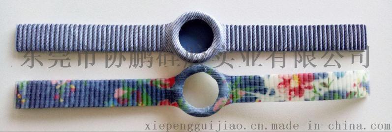 厂家直销 硅胶加布表带 加布新工艺 环保 时尚 可定制