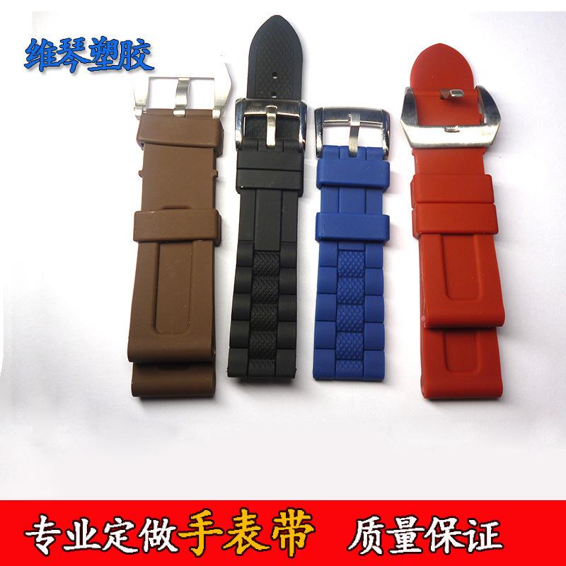 厂家定做硅胶手表带 时尚手表链