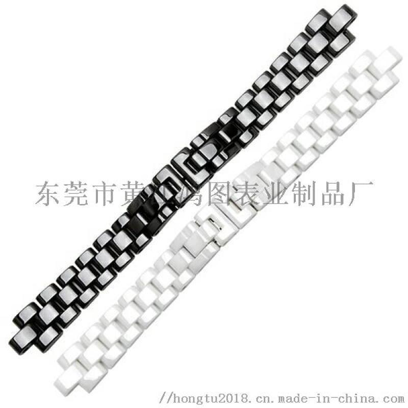 供应钟表配件表带 女式香奈儿陶瓷表带 长度18CM