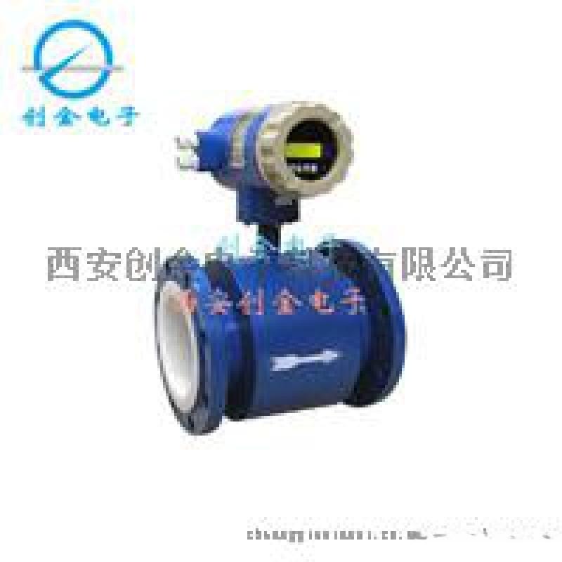 电磁流量计污水处理流量计管道消防数显流量计