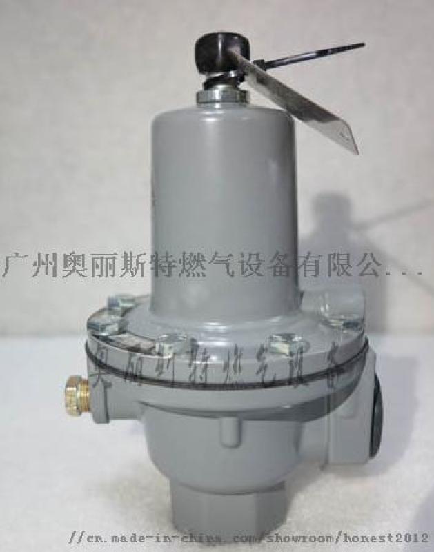 Fisher™ 289L-289H调压器