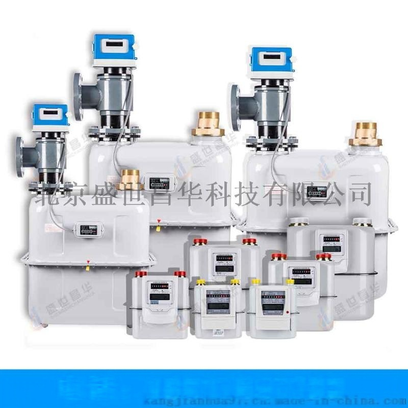 G6-G100型工商业NB-IoT物联网燃气表