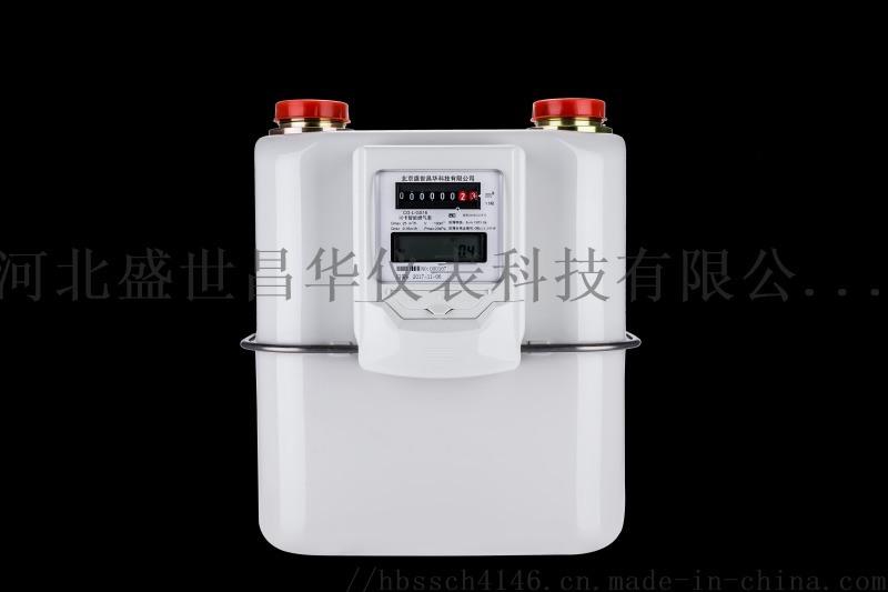 厂家直销G16型工商业燃气表