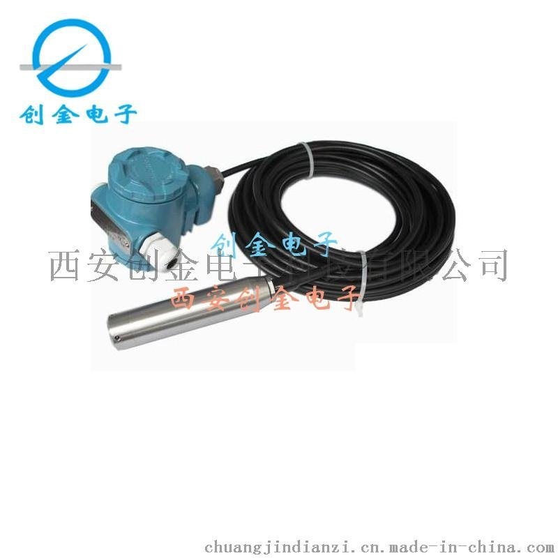 XTG-2126/FST700-101/FST700-202分体式液位变送器 油罐铠装液位计厂家直销