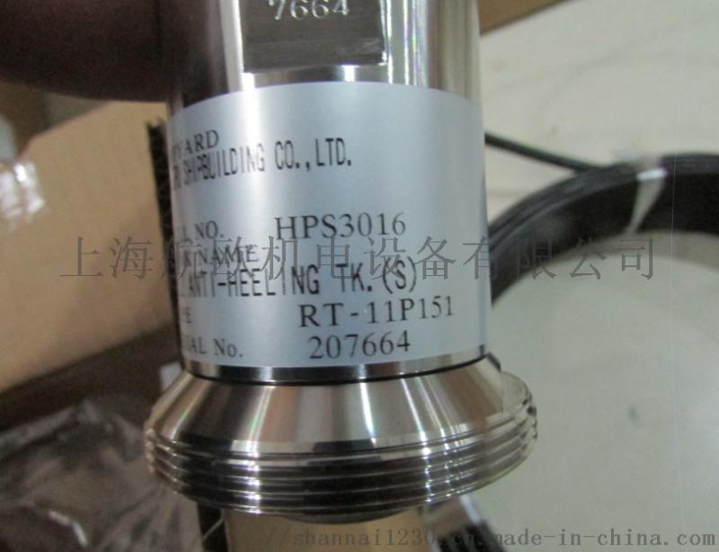 液位计UPC-11F1