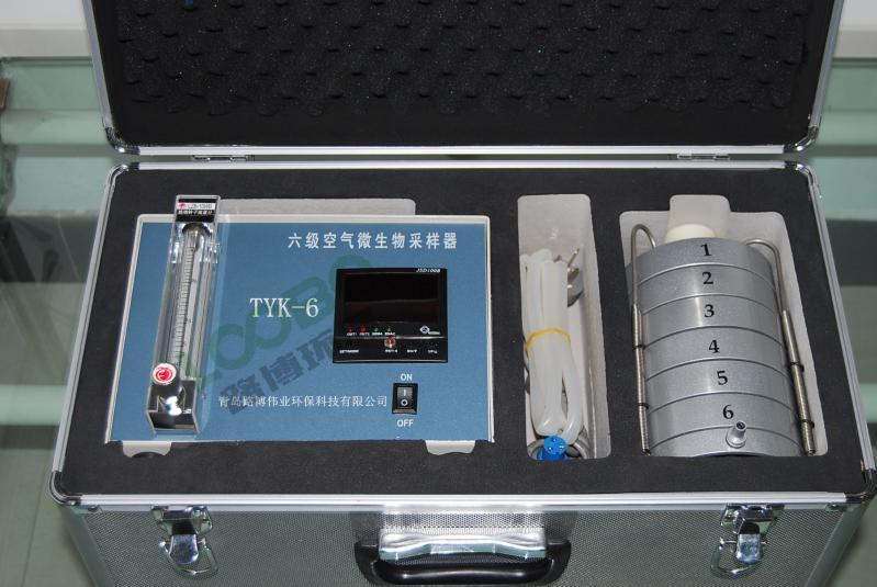 厂家直销TYK-6撞击式空气微生物采样器