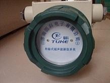TK-LS外置式超声波液位控制器