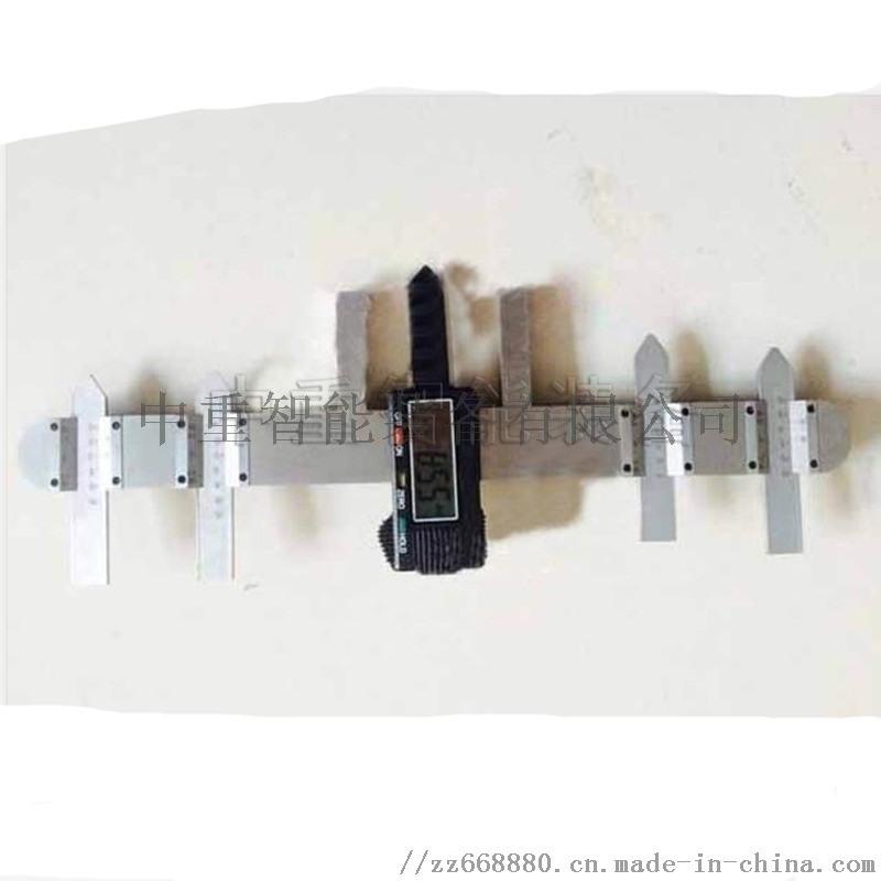 优质供应 撤叉磨耗测量器 撤叉磨耗测量器 质量过硬