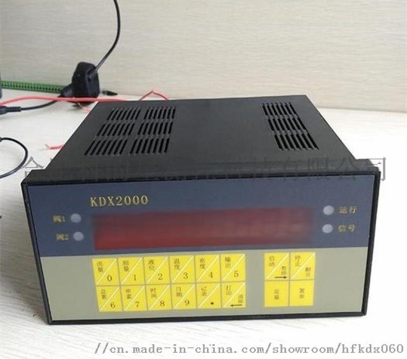 KDX2000定值控制仪流量计配套二次表厂家直供