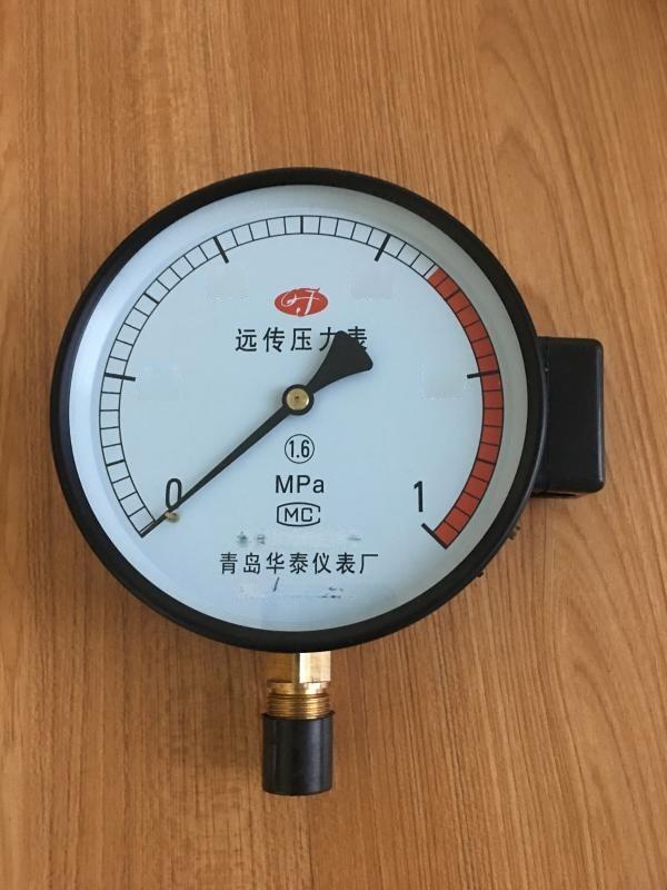 远传压力表 厂家直销 压力表供应商