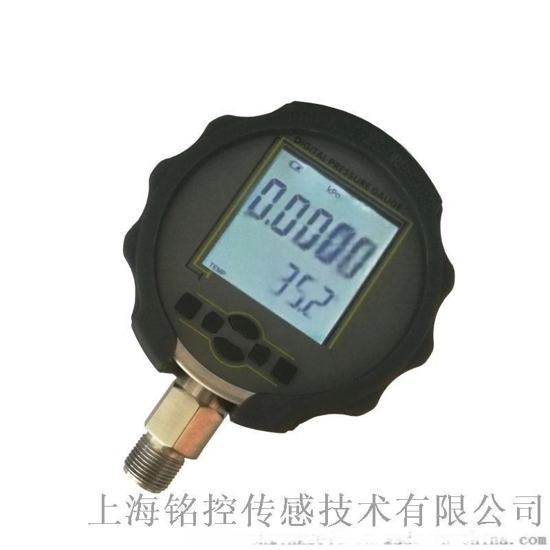 MD-S210电池供电型精密数字压力表 数字电子压力表