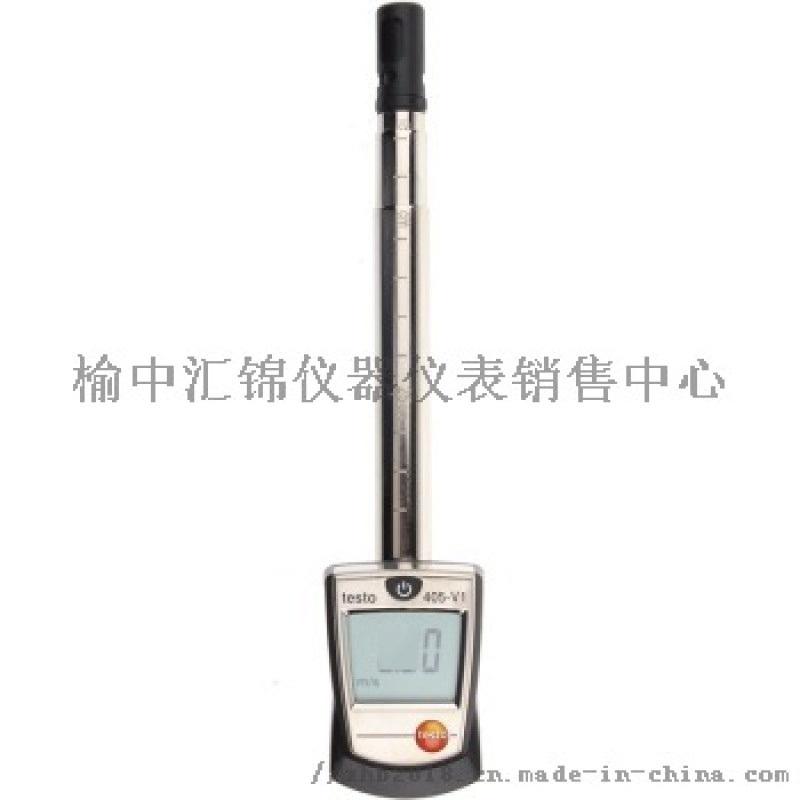 风速仪/凤县风速仪/凤县数字式风速仪
