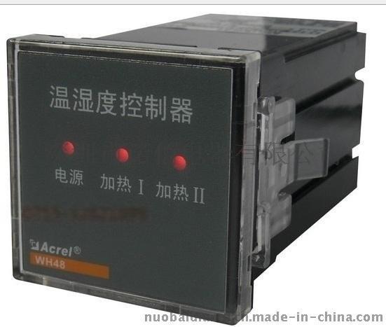 WHD48-11智能温湿度控制器
