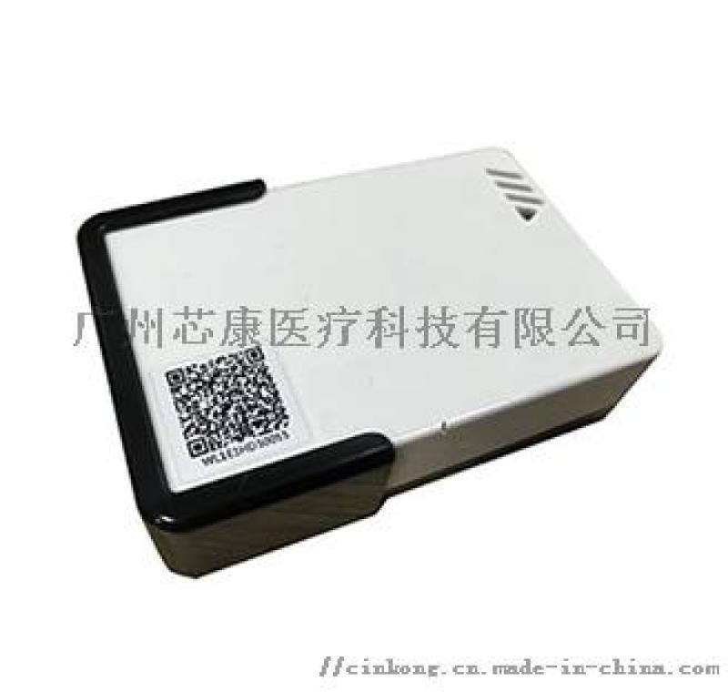 芯康无线温湿度监测仪CY18WS