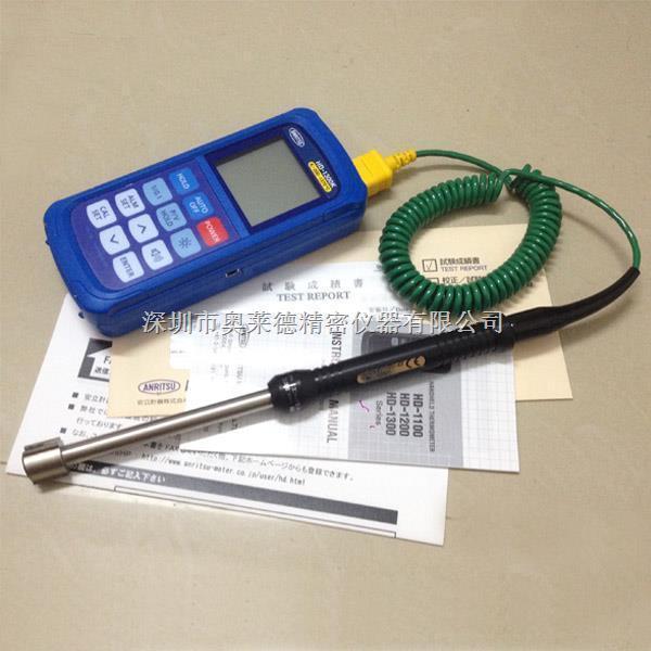 日本ANRITSU安立计器表面温度计HD-1300