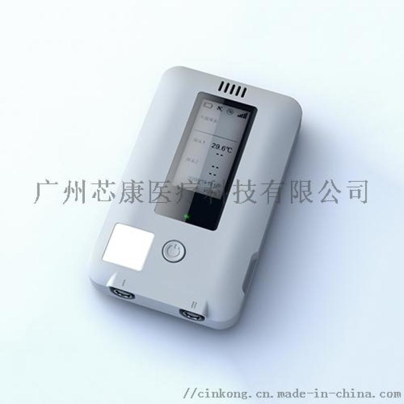 芯康NB温湿度监测终端CY30plus