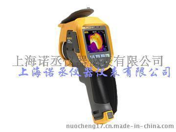 Ti400便携式红外热像仪