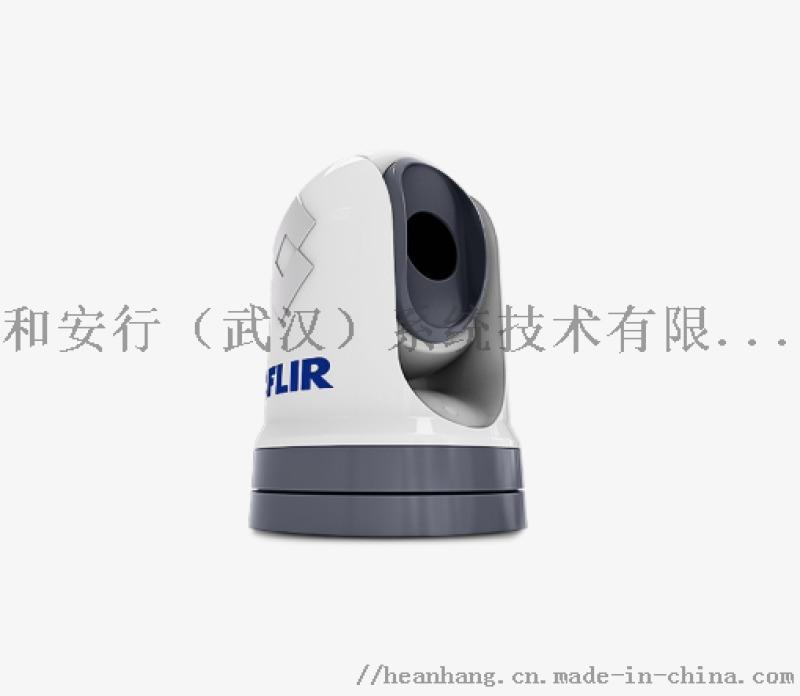 FLIR M300C 海事用高清晰度相机