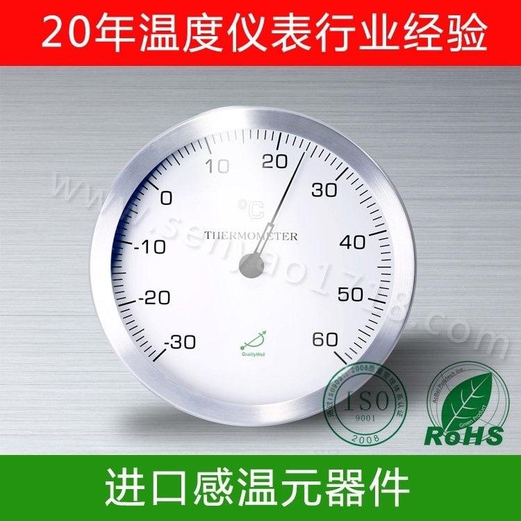 双金属温度计挂钟式 车间用挂墙式温度计 双金属温度计商