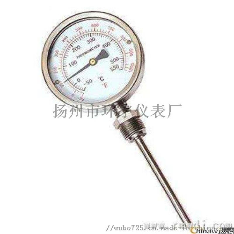 WSS双金属温度计 双金属温度计