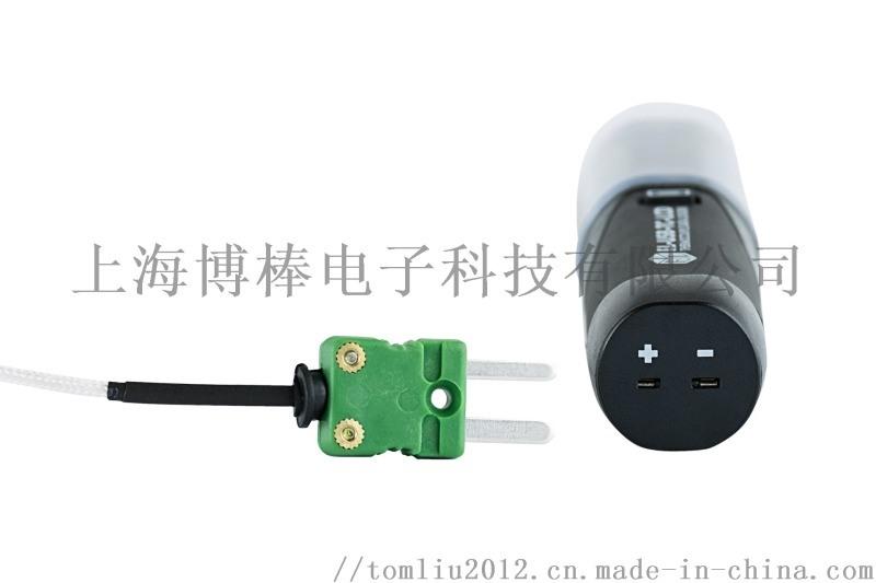 EL-USB-TC炉温温度记录仪