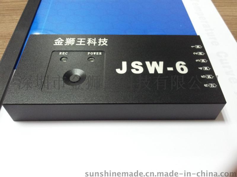JSW炉温仪广东供应炉温测试仪