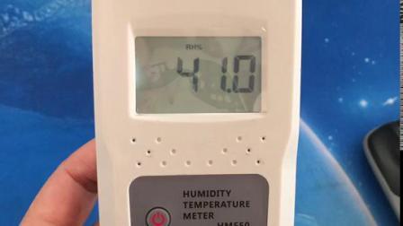 气体水分检测仪HM550