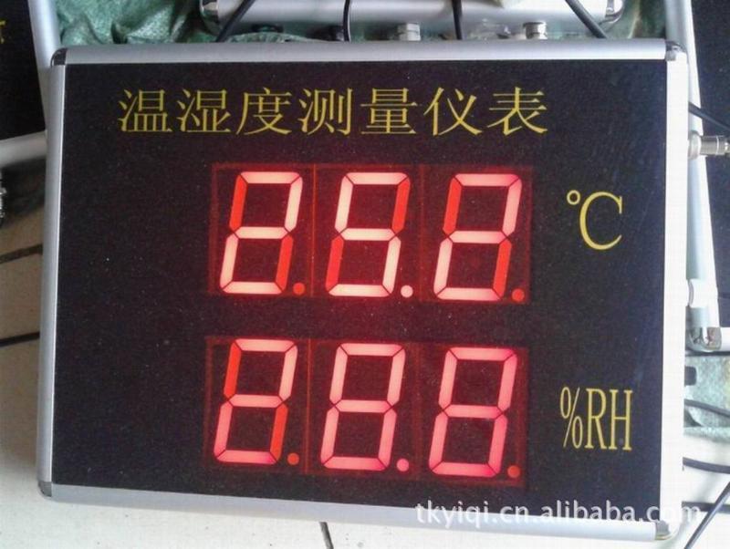 济南大屏幕显示温湿度表,大港仓库挂壁式温湿度计