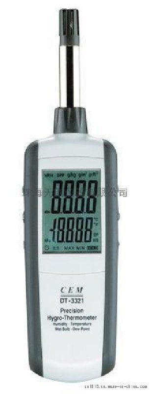 DT-3321温湿度测试仪,温湿度计检定装置