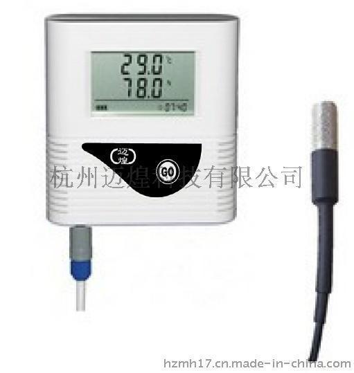 MH-TH11 阴凉柜温湿度记录仪