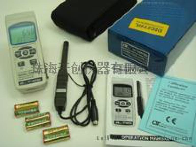 安徽台湾路昌HT-3007SD记忆式温湿度计