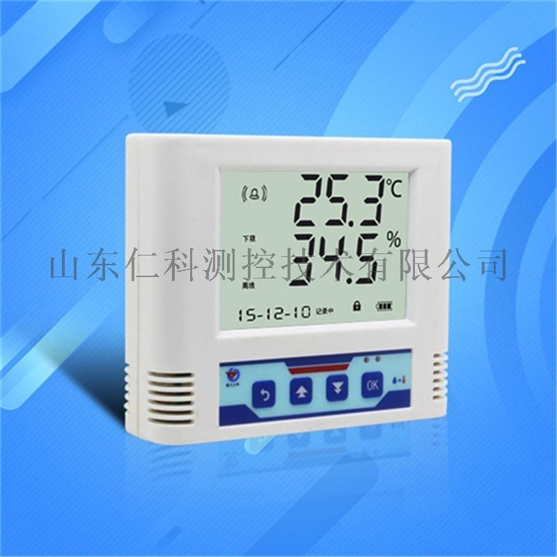 WIFI温湿度变送记录仪外置防水探头