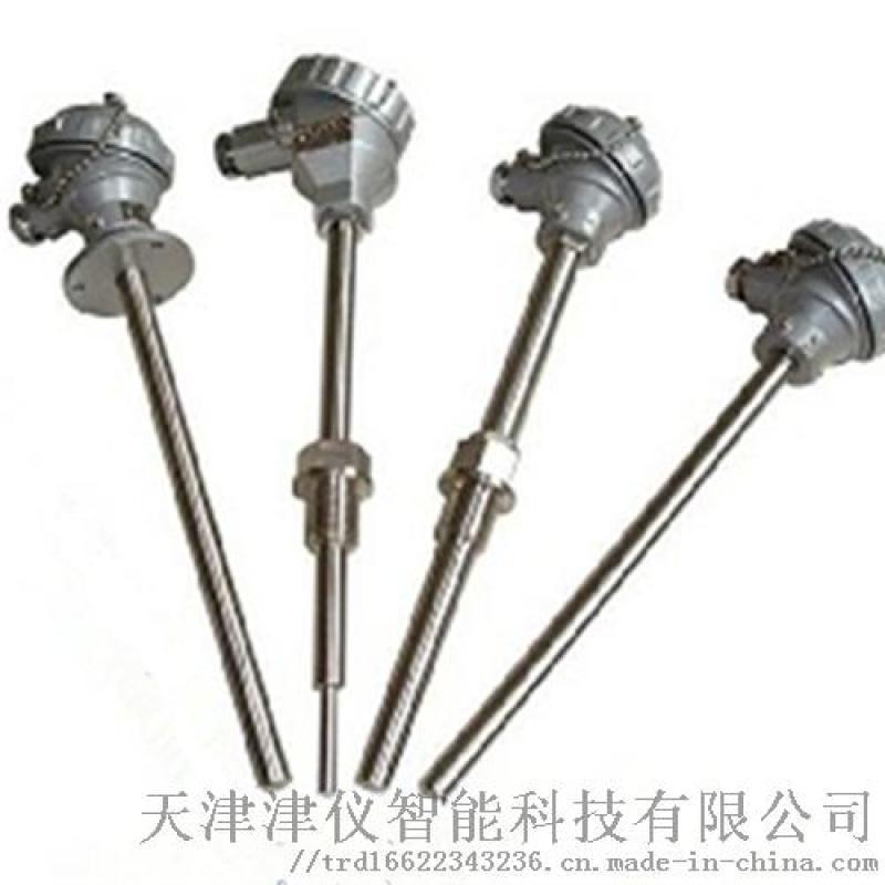 天津热电阻热电偶温度传感器 一体化温度变送器