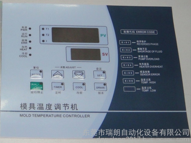 505000A电脑控制板