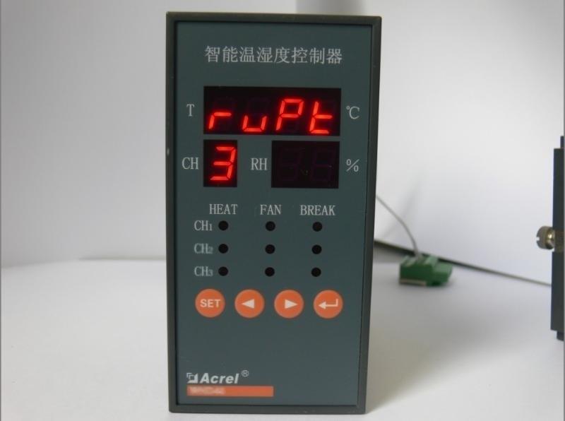 安科瑞 WH46-02/HH普通型温湿度控制器
