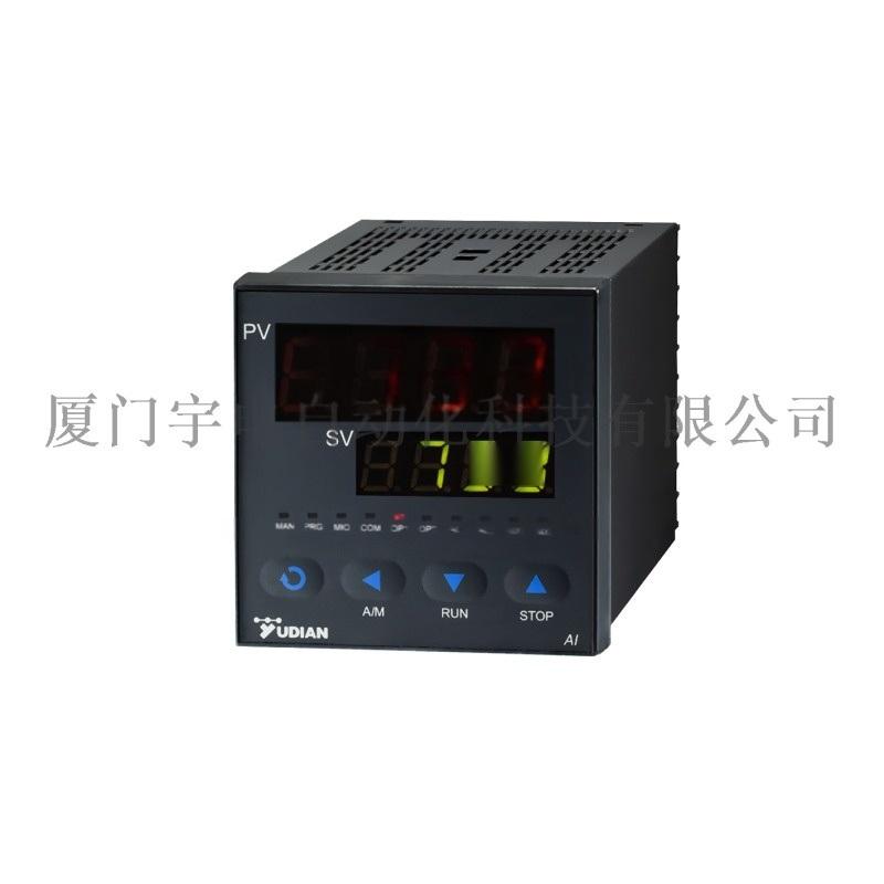 厦门宇电AI-733P程序型温控器三相三线触发