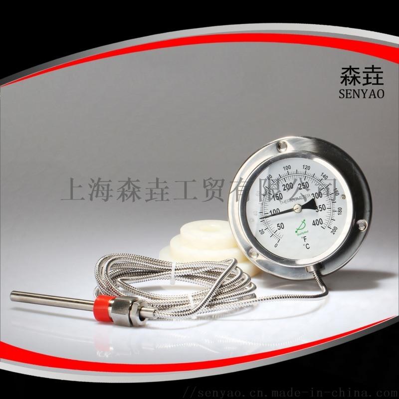 冷藏设备用压力式温度计
