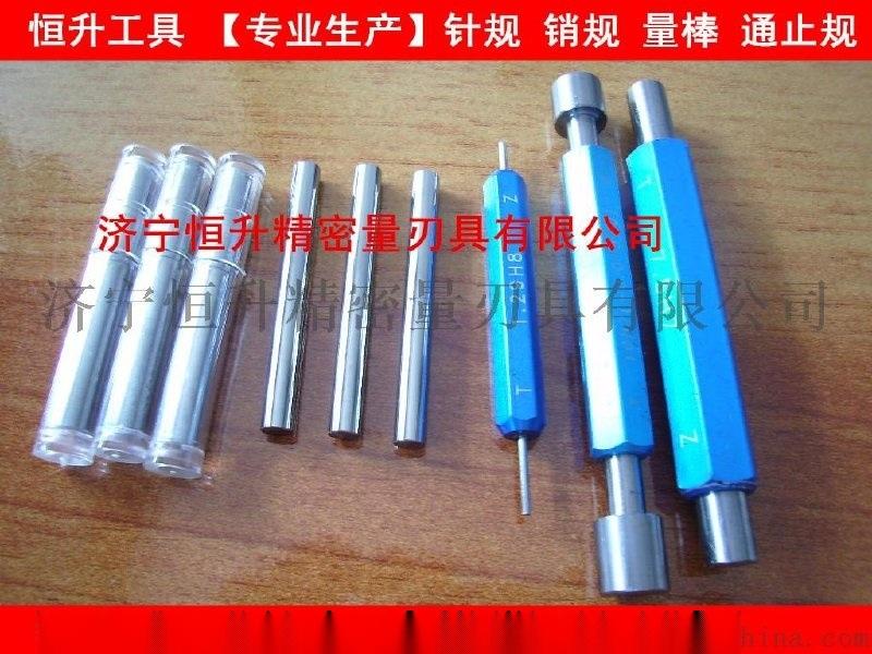精密针规 (0.10~25.00mm)