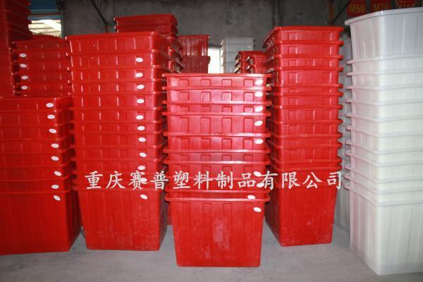 重庆厂家直销K-200升 食品级塑料方箱 周转箱