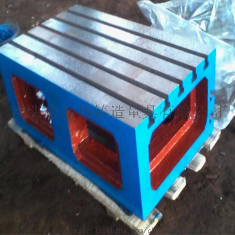 方箱 铸铁方筒 大理石方箱 划线方箱 T型槽方箱 花岗石方箱 检验方箱 磁力方箱